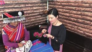 李昌平开设服饰 设计制作工作室