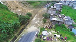 民房和道路受损