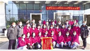 """丽江医护人员:""""黄鹤楼再见 玉龙雪山我们回来了"""""""