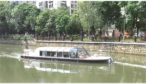 试运行中的观光船 视频截图