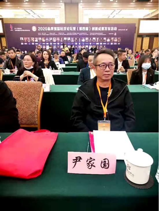 瑾晔工业大麻科技公司董事长尹家国
