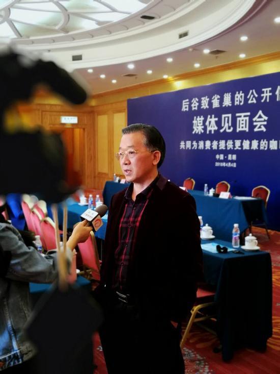 德宏后谷咖啡有限公司董事长熊相人接受采访
