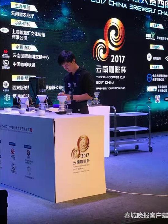 图为2017年云南咖啡杯冲煮大赛现场(资料图)