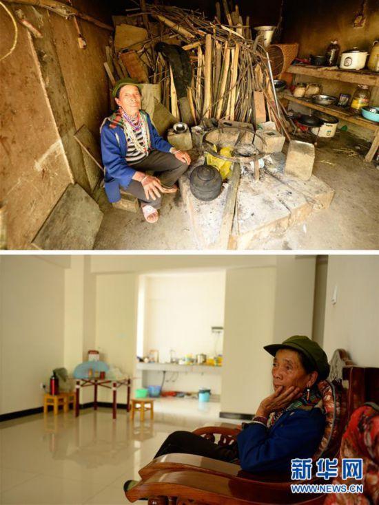 上图:金满村村民坐在老房子里的火塘旁;下图:金满村村民在安置点的新家里。