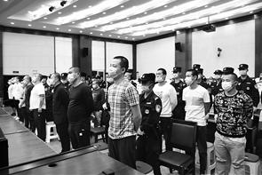 曲靖19人恶势力犯罪集团宣判 首犯被判20年罚金205万元