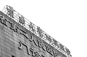 云南大学供图