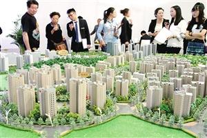 我省房地产市场平稳发展 记者 陈飞 摄