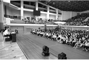 听高考填报志愿讲座的考生和家长坐满体育馆
