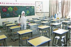 云大附属会展学校对教室全面消毒
