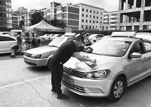 爱心送考的出租车不受轮休限制
