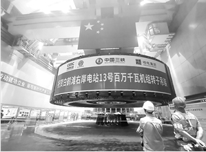 """云南打造世界一流""""绿色能源牌""""成绩斐然"""