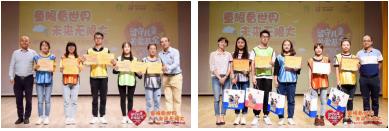 云南省光彩事业基金会代表和诺仕达集团代表们上台为优秀团队颁奖