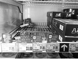 多种冰淇淋销售一空