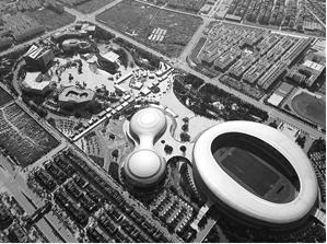 曲靖文化体育公园