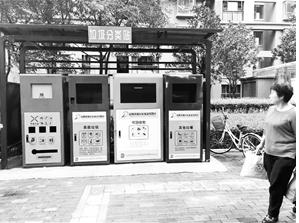 京环海洁在双河湾德馨苑小区设置的分类垃圾站