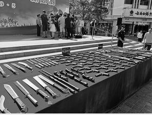 被收缴的非法枪爆物品