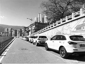大理市国资泊位对新能源车2小时内免收停放费
