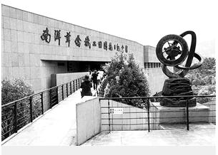 南洋华侨机工回国抗日纪念馆外景 陈欣波 摄