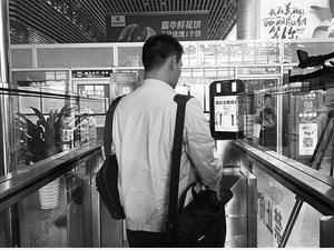 西双版纳机场在全国首家推出刷脸登机