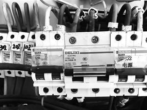 聚焦丨秋冬季节,这些安全用电常识你该知道