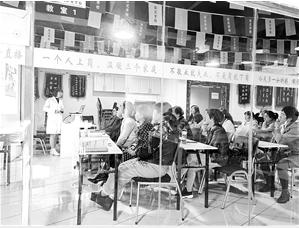 职业学校开办的家政培训班座无虚席