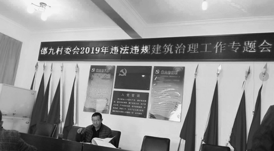 """中共安宁市委追授向林生同志为""""优秀共产党员"""""""