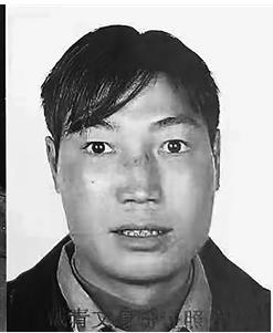 一男子杀害岳父岳母后潜逃 昭通警方悬赏5万元缉凶