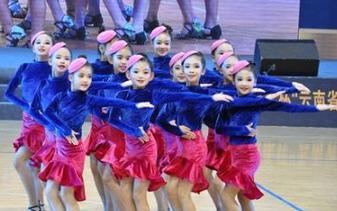云南省第九届学校体育舞蹈大赛总决赛开赛