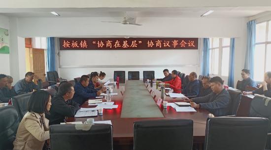 普洱镇沅县:政协协商在基层 解决问题在基层