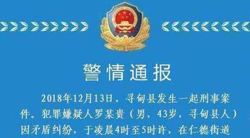云南寻甸一嫌疑人驾车拒捕 引燃爆炸物