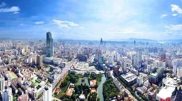 城市GDP百強榜發布:昆明排第31位