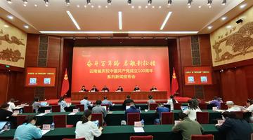云南多方面解决农业龙头企业发展难题