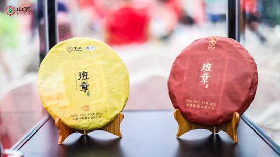 国饮中茶,国货自强---- 中茶翡翠八八青饼昆明首发品鉴会圆满