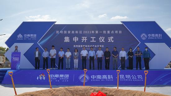 总投资80.76亿!昆明高新区2021年第一批重点项目集中开工