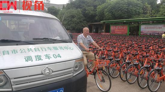新共享单车进行调试