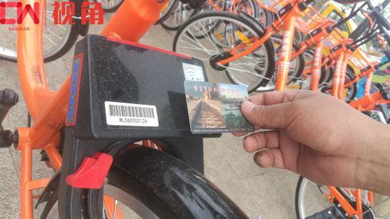 新共享单车开锁方式多元化