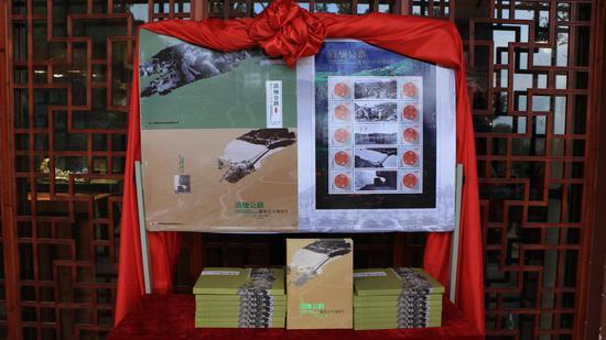 《滇缅公路通车八十周年》纪念邮册