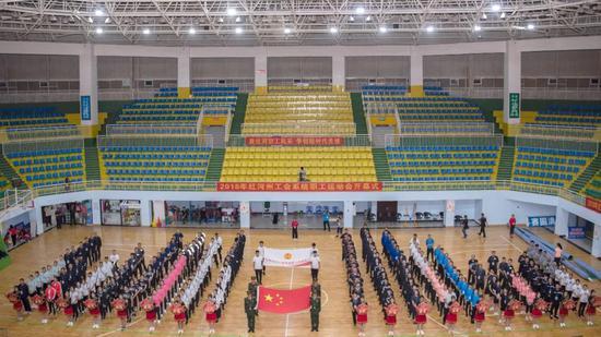 ▲2018年红河州工会系统职工运动会开幕(梁鑫伟摄)