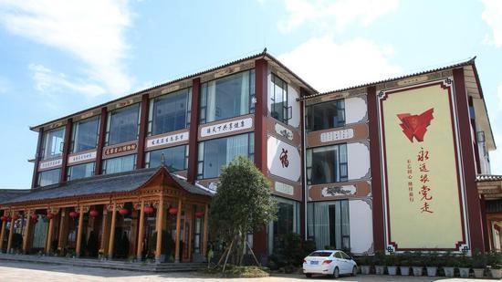 高黎贡山茶博物馆