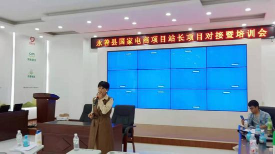 乌蒙金沙二龙山泉有限公司总经理介绍桶装水代理业务