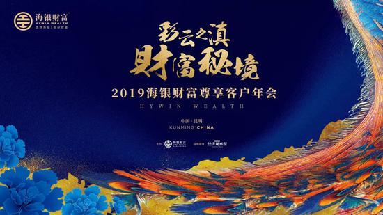 探索财富管理新途径 全球化浪潮下的中国机会