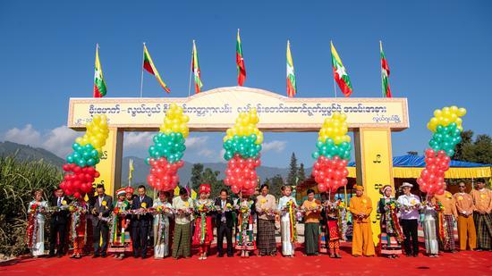 跨境的友谊路:陇川章风至缅甸八莫公路开工