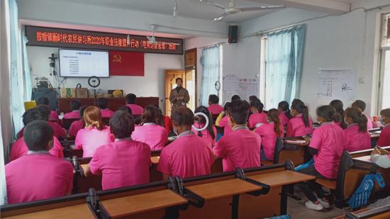 镇沅:培训学校全覆盖 素质提升有实效