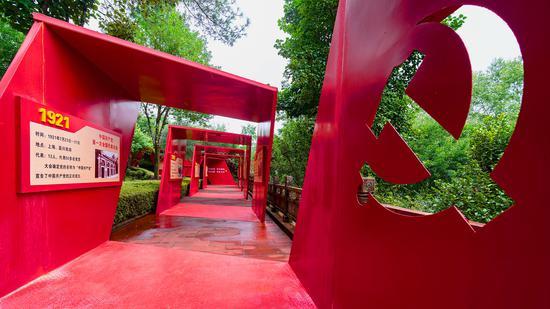 红色时光长廊