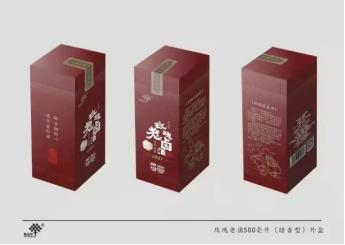 云南腾森生物科技有限公司 玫瑰老卤酒