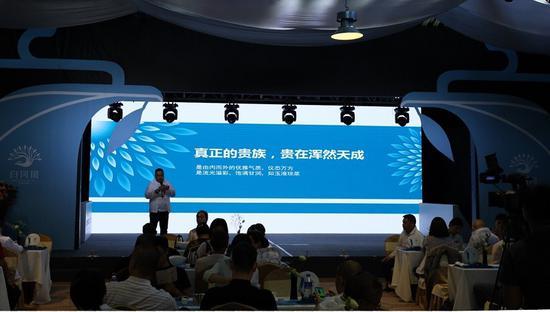 白凤凰古树白茶专业品牌启动仪式暨新品发布会现场