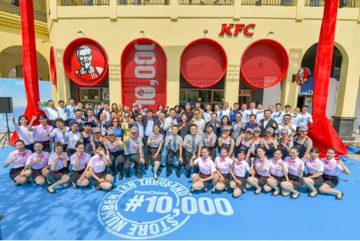 百胜中国门店突破10,000家,保持快速线上线下扩张增长势头
