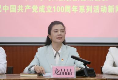 寻甸县委常委、县委宣传部部长龙晶晶