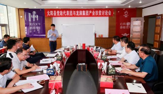 高乔木首席顾问讲解产业扶贫模式
