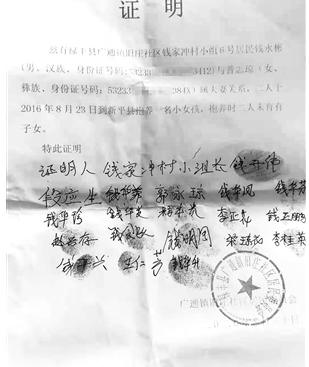 收养女婴4年无法办理收养手续,禄丰县民政局回应